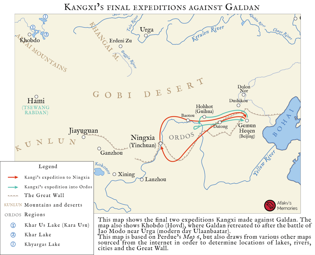 Afakv - This map shows the final two expeditions Kangxi made against Galdan. The map also shows Khobdo (Hovd), where Galdan tereated to after the battle of Jao Modo near Urga (modern day Ulaanbaatar). This map is based on Perdue's Map 6, but also draws from various other maps sourced from the internet in order to determine locations of lakes, rivers, cities and the Great Wall.