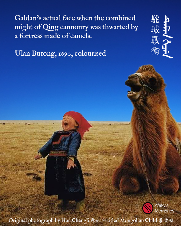 Afakv - Galdan's actual face when the combined might of Qing cannonry was thwarted by a fortress made of camels. Ulan Butong, 1690, colourised. Original photograph by Han Chengli titled Mongolian Child.
