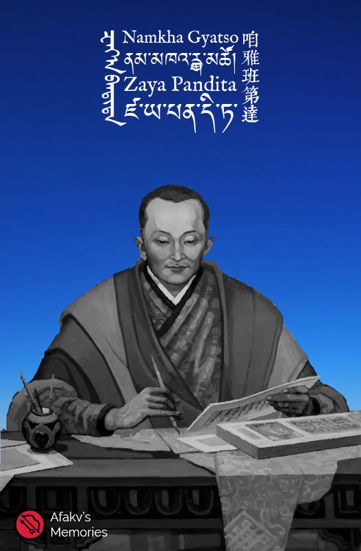 Afakv - Namkha Gyatso Zaya Pandita